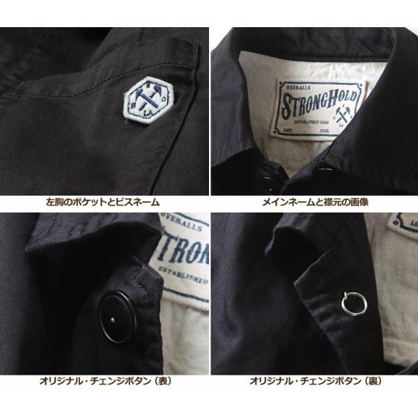 ジャケット STRONG HOLD 高密度 三子サテン生地 レイルロードジャケット ストロングホールド ワークジャケット|boogiestyle|06