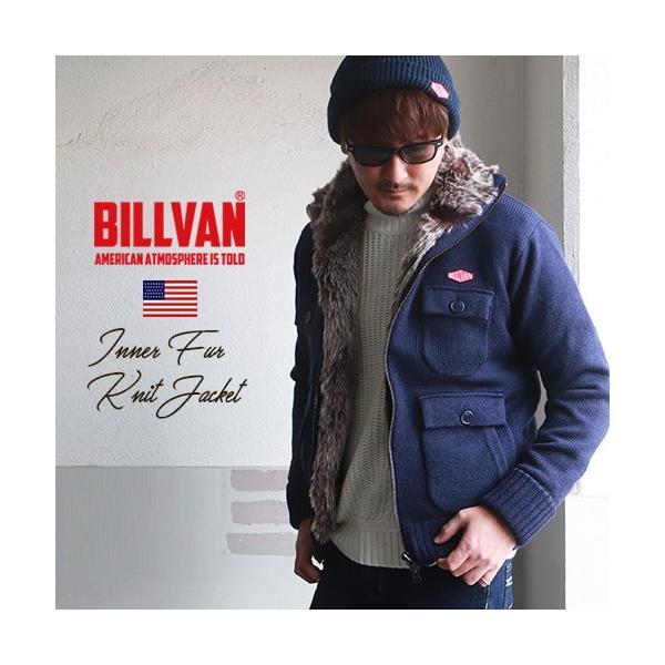ジャケット BILLVAN 裏ボア Mー65タイプ ウールニット カウチンセーター ビルバン メンズ アメカジ|boogiestyle