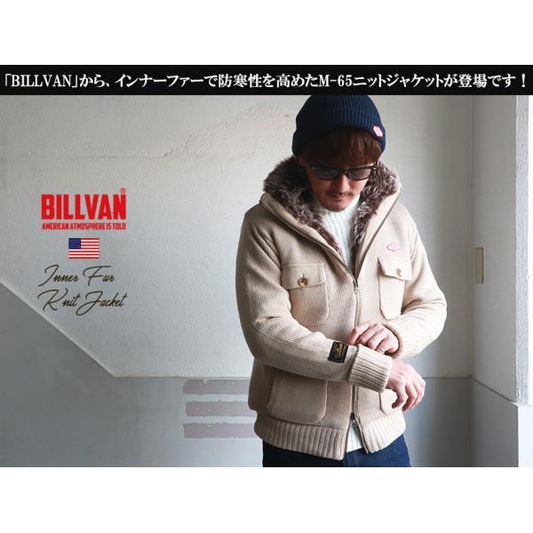 ジャケット BILLVAN 裏ボア Mー65タイプ ウールニット カウチンセーター ビルバン メンズ アメカジ|boogiestyle|02