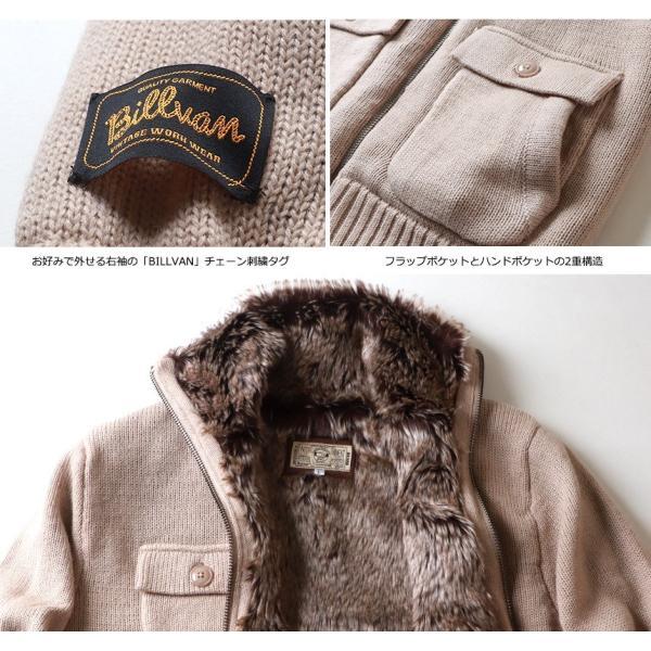 ジャケット BILLVAN 裏ボア Mー65タイプ ウールニット カウチンセーター ビルバン メンズ アメカジ|boogiestyle|11