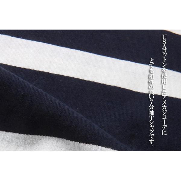 HOUSE OF BLUES USAコットン パネルボーダー7分袖Tシャツ メンズ アメカジ|boogiestyle|05