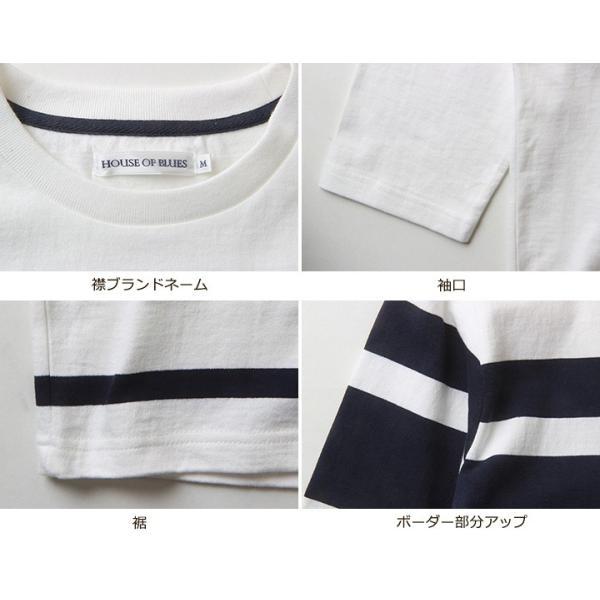 HOUSE OF BLUES USAコットン パネルボーダー7分袖Tシャツ メンズ アメカジ|boogiestyle|06