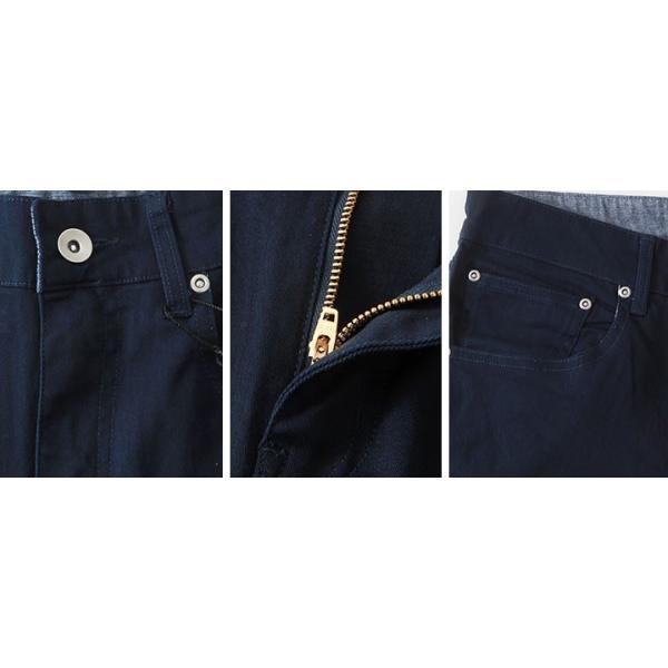 5ポケット ストレッチツイル テーパード・スリムパンツ メンズ アメカジ|boogiestyle|06