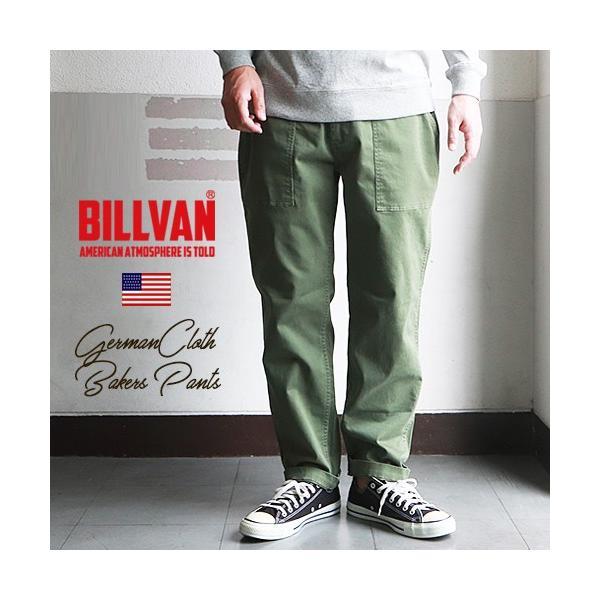 BILLVAN ジャーマンクロス・テーパード・ベイカーパンツ・ストレッチ ビルバン アメカジ メンズ|boogiestyle