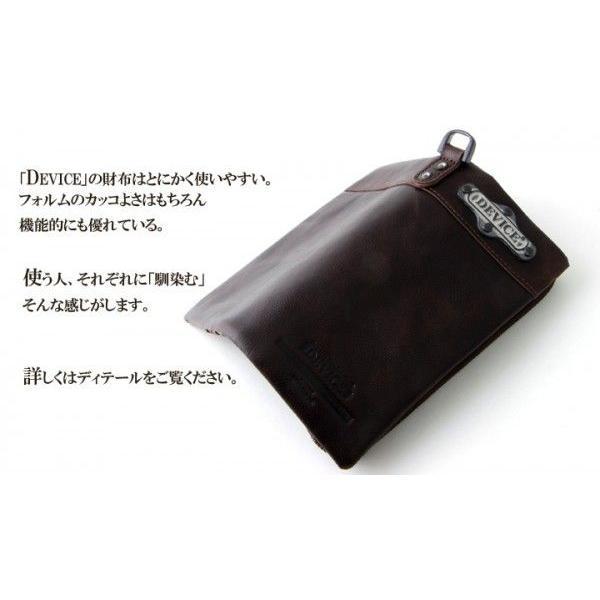 d03a041f842d ... DEVICE 本革レザー 2つ折り長財布 ロングウォレット デバイス メンズ アメカジ 送料無料| ...