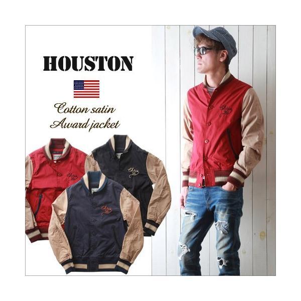 HOUSTON 綿サテン 本革使い チェーン刺繍 アワードジャケット ヒューストン メンズ アメカジ 送料無料|boogiestyle