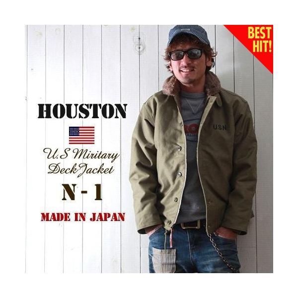 HOUSTON 日本製ヘビーコットン Nー1 デッキジャケット 裏総ボア メンズ アメカジ 送料無料|boogiestyle