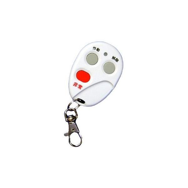 無線リモコンスイッチ、赤ボタンを押すと各受信機が作動します。業務用セキュリティ|boohan