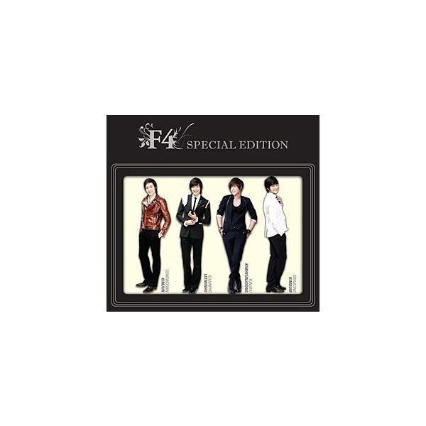 (CD)花より男子F4スペシャルエディション|book-station