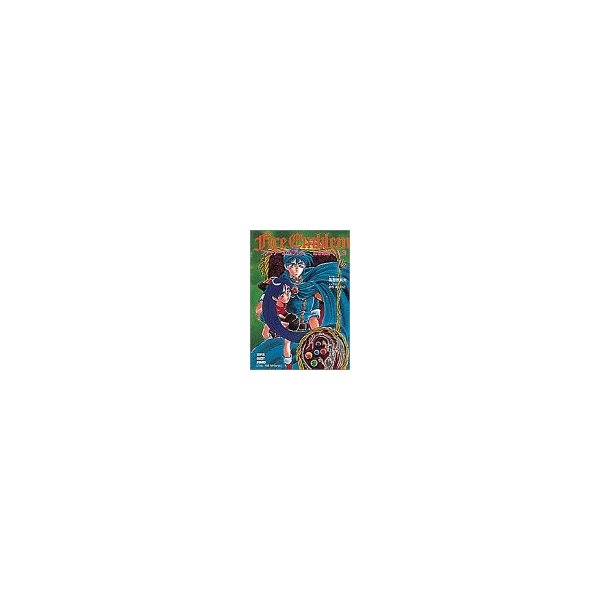 (単品)ファイアーエムブレム―紋章の謎〈VOL.3〉_(スーパークエスト文庫)|book-station