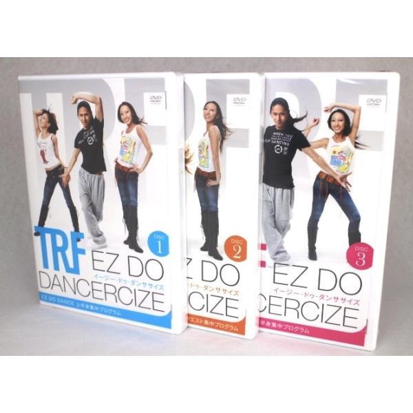 新品 国内正規品 TRF イージー・ドゥ・ダンササイズ EZ DO DANCERCIZE ディスク3枚組 ダンス エクササイズ フィットネス ダイエット