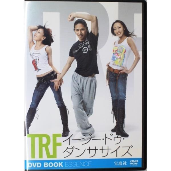 DVD美品 TRF イージー・ドゥ・ダンササイズ DVD BOOK エッセンス EZ DO DANCERCIZE DVD BOOK ESSENCE