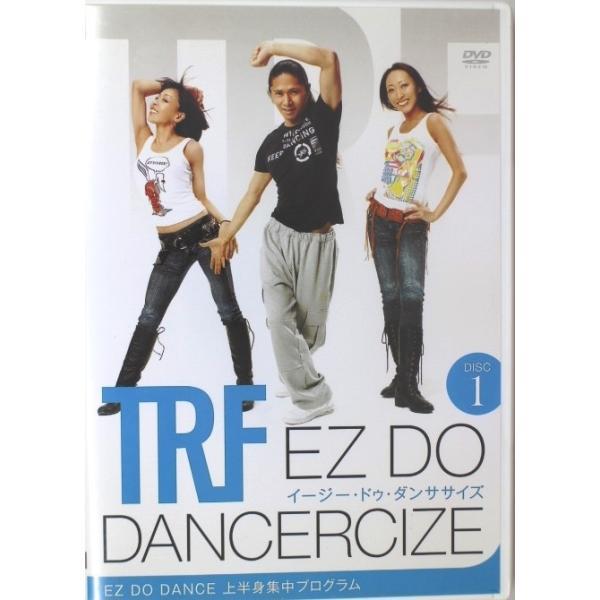 TRF イージー・ドゥ・ダンササイズ1 EZ DO DANCERCIZE ディスク1 ダンス エクササイズ フィットネス スポーツ