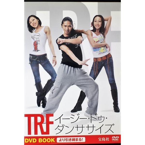 DVD美品 TRF イージー・ドゥ・ダンササイズ DVD BOOK より引き締まる! EZ DO DANCERCIZE