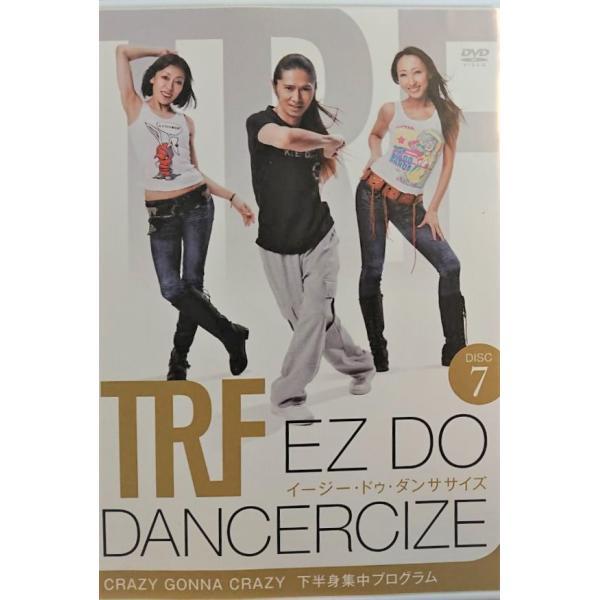 新品 TRF イージー・ドゥ・ダンササイズ7 EZ DO DANCERCIZE ディスク7 ダンス エクササイズ フィットネス スポーツ