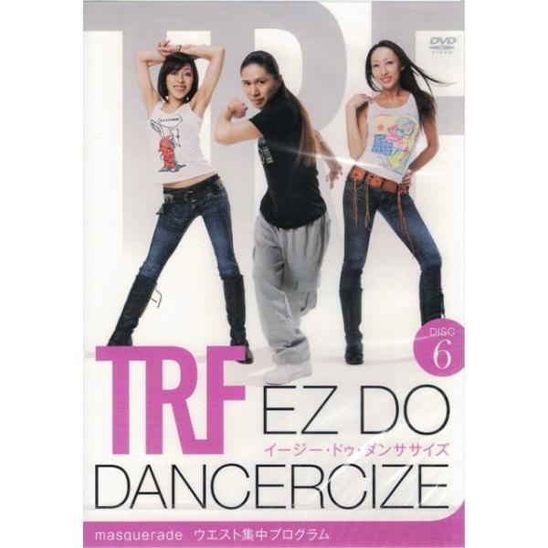 ほぼ新品 TRF イージー・ドゥ・ダンササイズ6 EZ DO DANCERCIZE ディスク6 ダンス エクササイズ フィットネス スポーツ