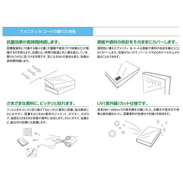 Bコート K  A5判 10枚入|bookbuddy|03
