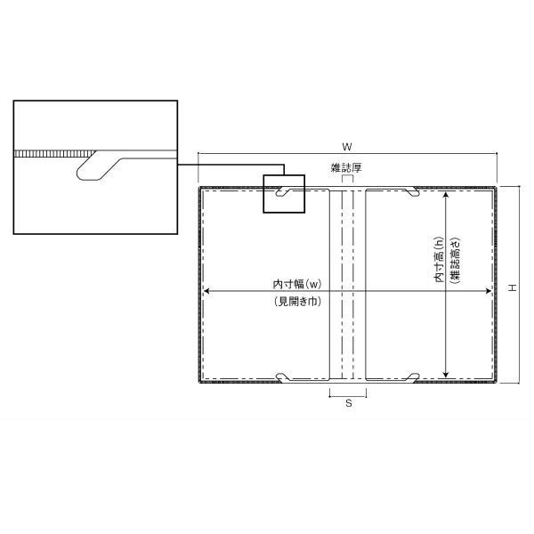 マガジン カバー アプト A4S判用|bookbuddy|03