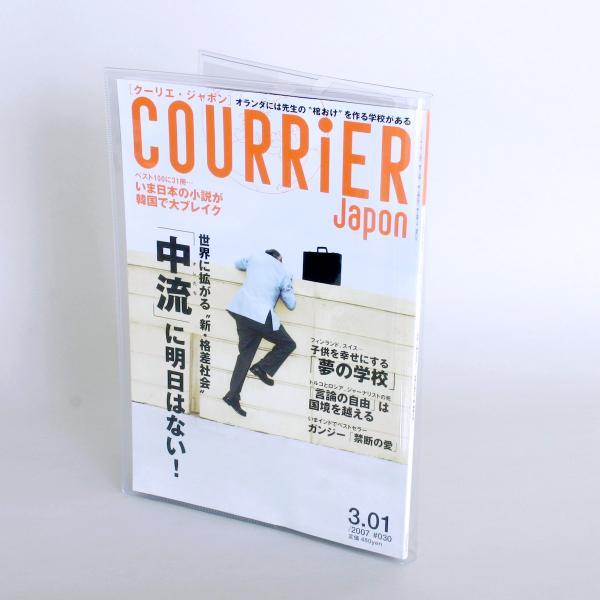 マガジン カバー アプト A4判用|bookbuddy|05