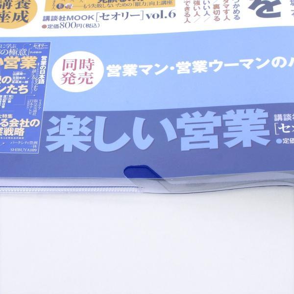 マガジン カバー アプト A4W判用|bookbuddy|04
