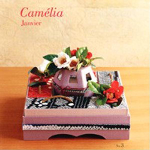 書籍【季節の花をあしらった、暮らしを彩る箱づくり】ビジャー香代子 bookbuddy 02
