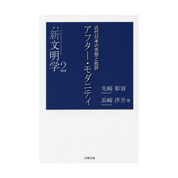 浜崎 洋介
