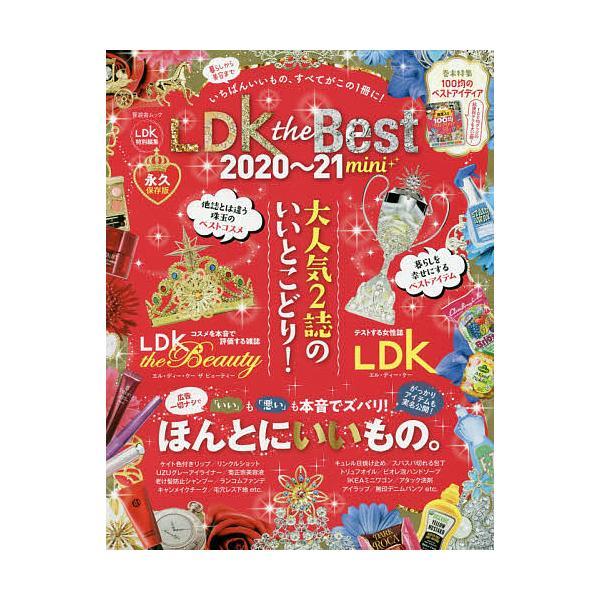 LDK the Best mini 2020〜21