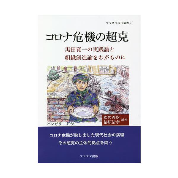 魔術 アビス 拠点 の 師 【原神】ディルック伝説任務攻略 夜梟の章