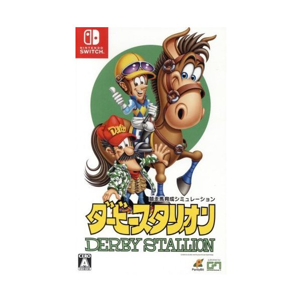 ダービースタリオン/NintendoSwitch