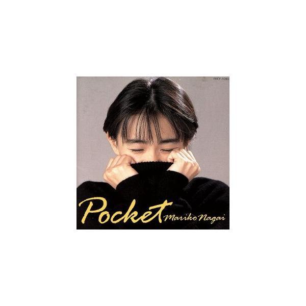 Pocket/永井真理子