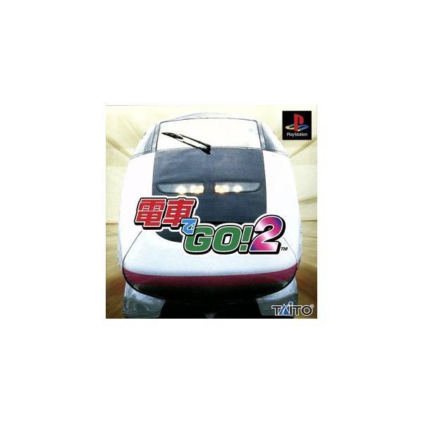 電車でゴー!2 [PS]の画像
