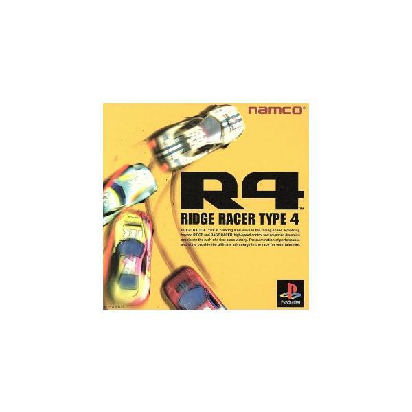 リッジレーサータイプ4 [PS]の画像