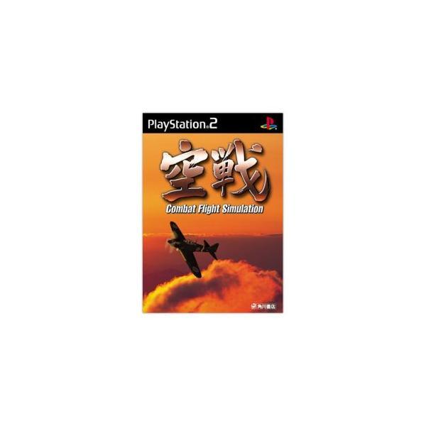 空戦 [PS2]の画像
