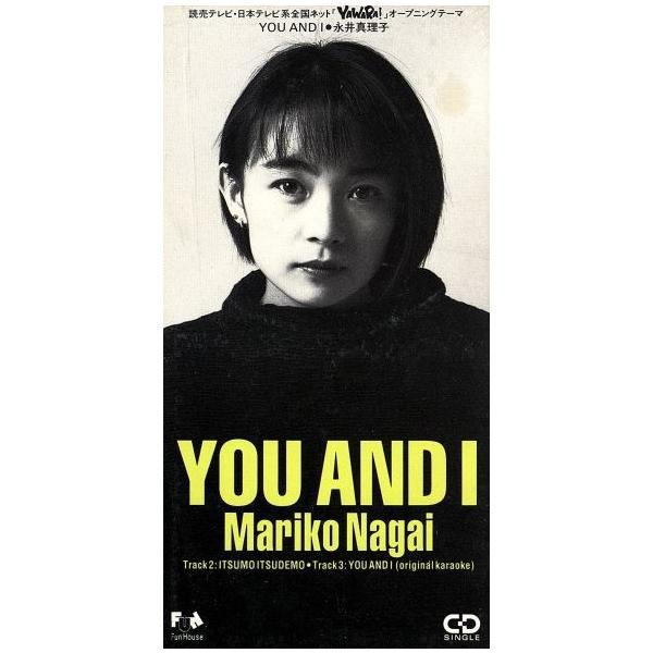 YOUANDI/永井真理子