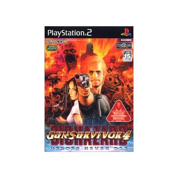 ガンサバイバー4 バイオハザード ヒーローズ ネヴァーダイ [PS2]の画像