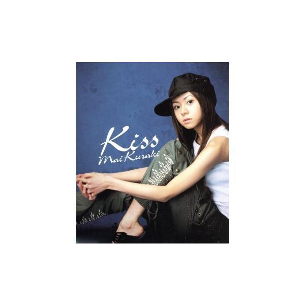 KISS/倉木麻衣
