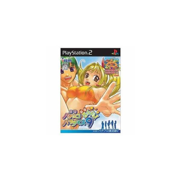 三洋パチンコパラダイス9 新海おかわりっ! [PS2]の画像