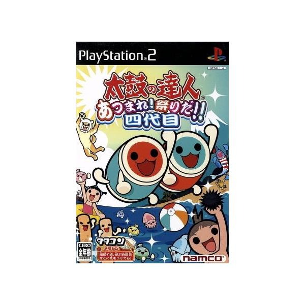 太鼓の達人 あつまれ!祭りだ!!四代目(タタコン同梱版) [PS2]の画像
