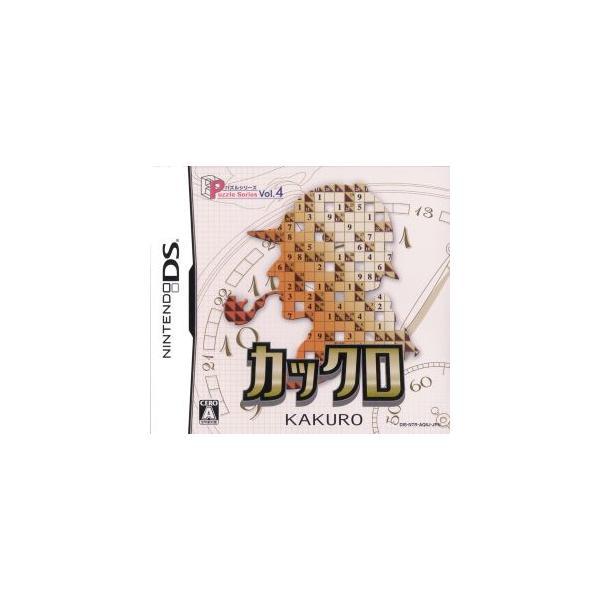 カックロ パズルシリーズ ボリューム4 [DS]の画像