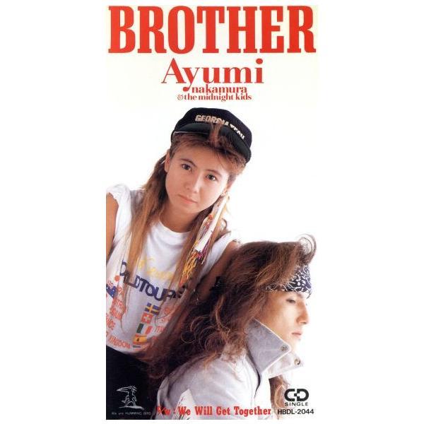 8cm Brother/中村あゆみ
