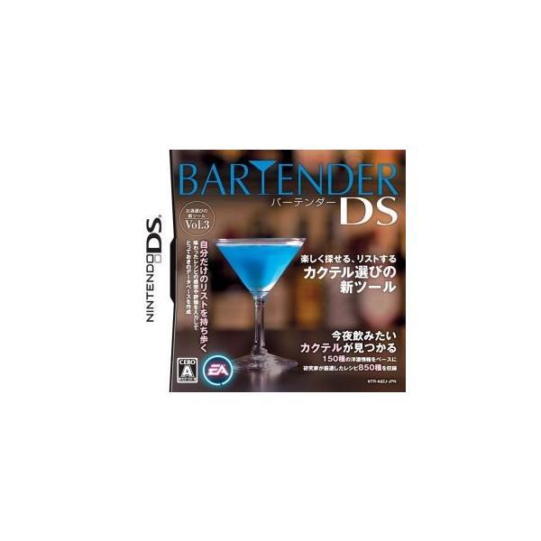 バーテンダーDS [DS]の画像