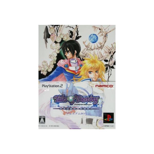 テイルズ オブ ディスティニー ディレクターズカット 豪華プレミアムボックス(ブックレット [PS2]の画像