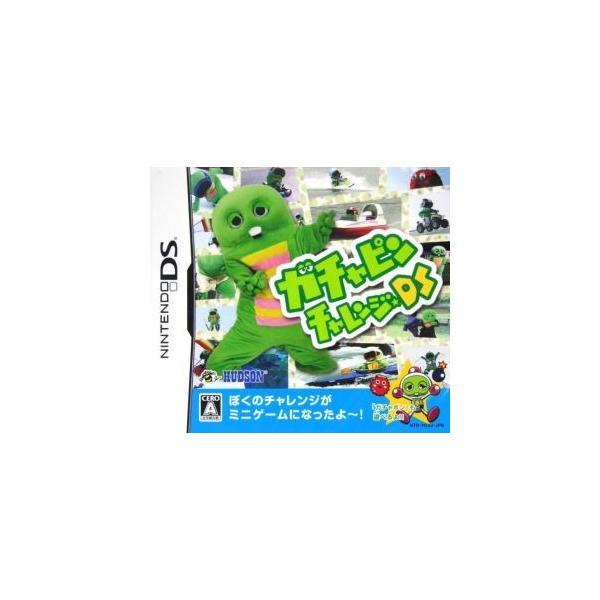 ガチャピンチャレンジDS [DS]の画像