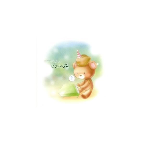 ピアノの森CLANNAD/TomoyoAfterPianoArrangeAlbum/ゲームミュージック