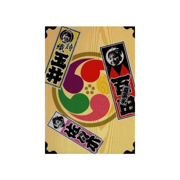 ももクロ秋の二大祭り「男祭り+女祭り」DVD−BOX/ももいろクローバーZ