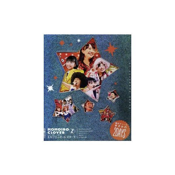 ももクロ春の一大事2012〜横浜アリーナまさかの2DAYS〜BD−BOX(Blu−rayDisc)/ももいろクローバーZ