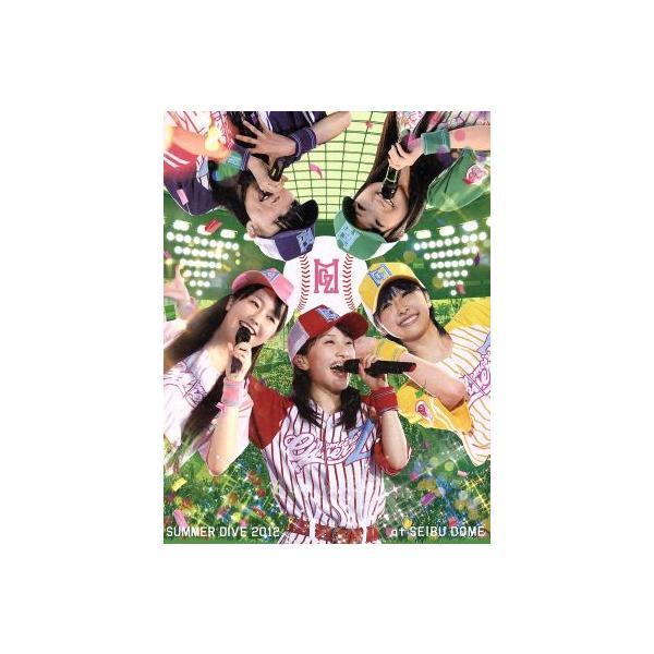 ももクロ夏のバカ騒ぎSUMMERDIVE2012西武ドーム大会LIVEDVD−BOX(初回 版)/ももいろクローバーZ
