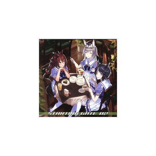 『ウマ娘 プリティーダービー』STARTING GATE 02/マルゼンスキー(CV.Lynn)、フジキセキ(CV.松井恵理子)、オグリキャップ(CV