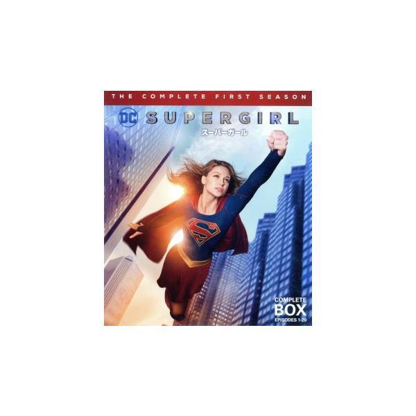 SUPERGIRL/スーパーガール<ファースト>コンプリート・セット(Blu−rayDisc)/メリッサ・ブノワ,キャリスタ・フ