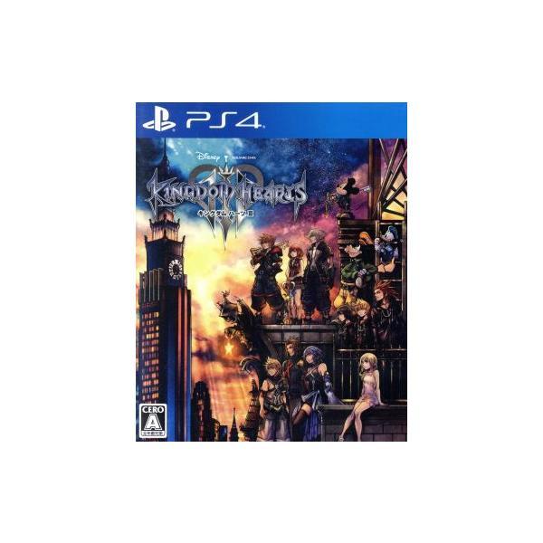 キングダム ハーツ III [PS4]の画像